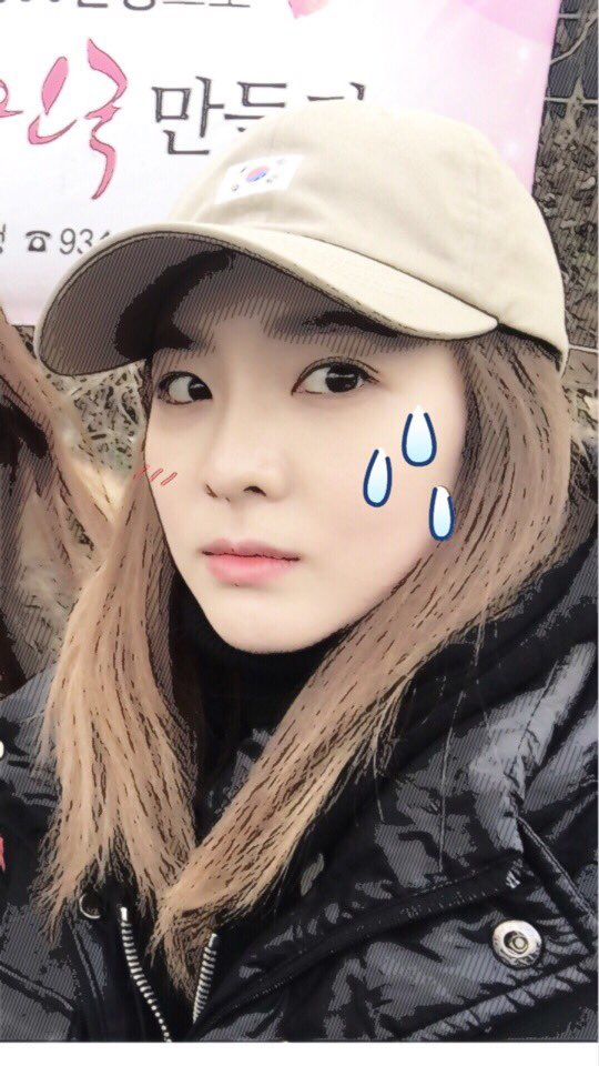 Dara Line Diary 3