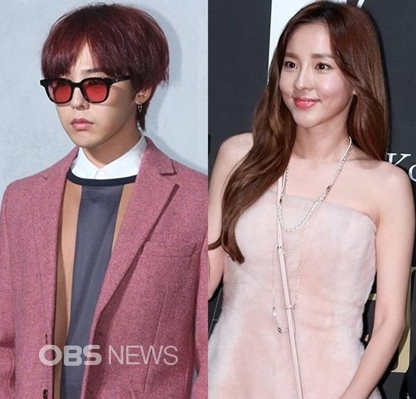 G-Dragon-Dara-YG Cosmetics