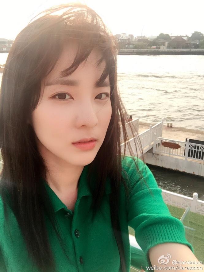 160218-Dara-Weibo-2
