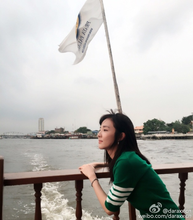 160218-Dara-Weibo-3