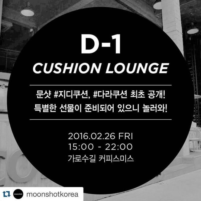 Dara-Instagram-160225-Moonshot