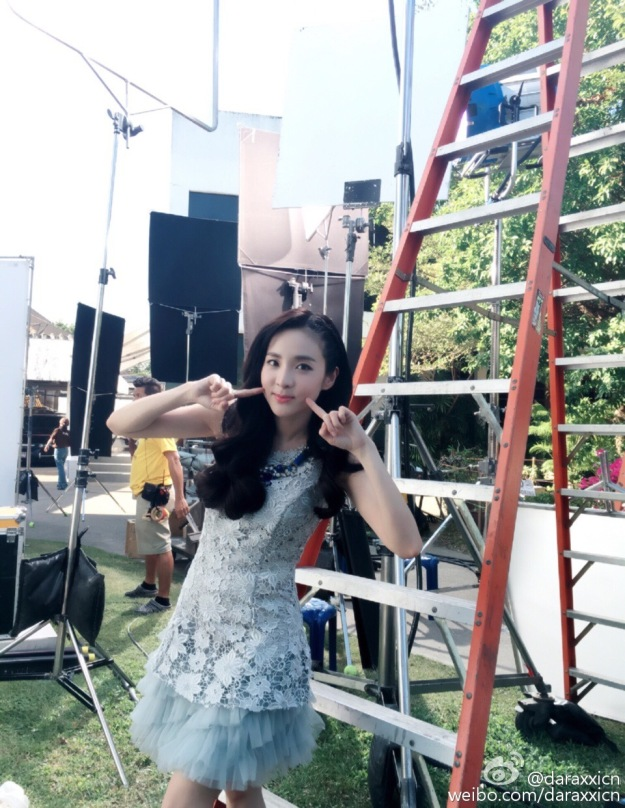 Dara-Weibo-2