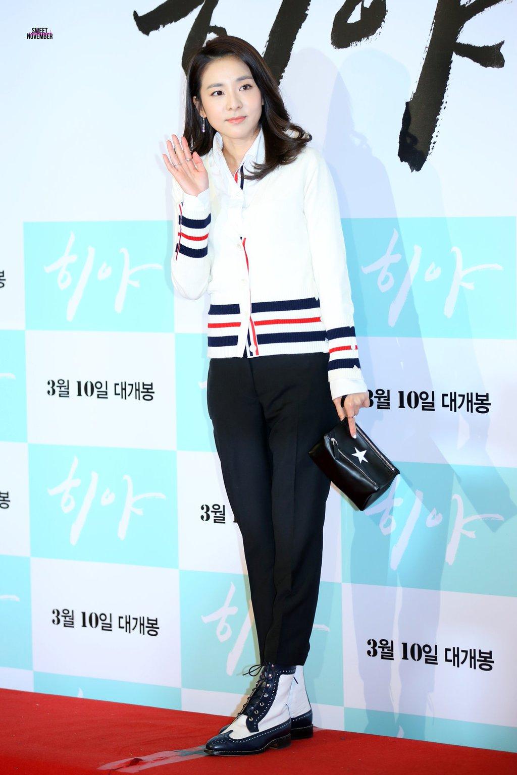 [SN PHOTOS] 160308 – HQ Fantaken of Pretty Dara at 'Heeya' VIP Movie Premiere