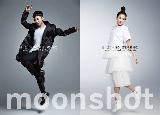 Dara-GD-Moonshot-2