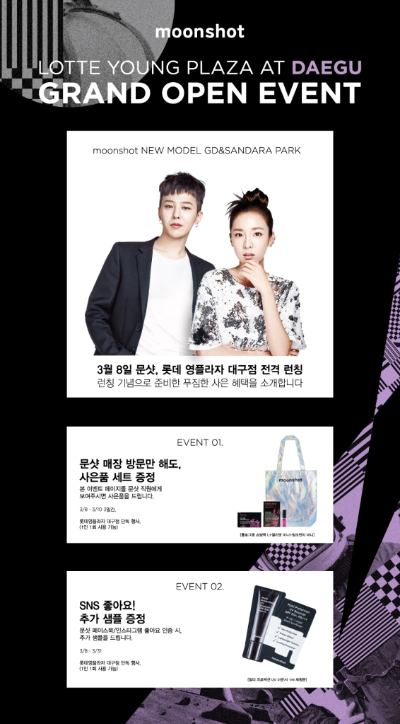 Dara-GD-Moonshot-3