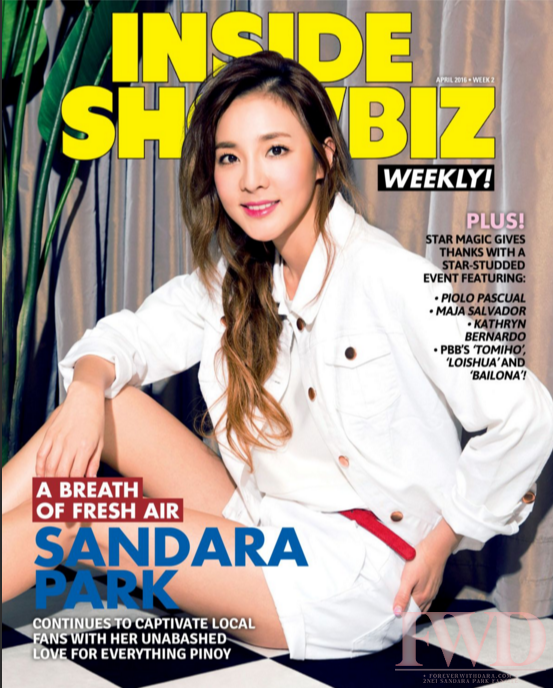 Inside Showbiz-1