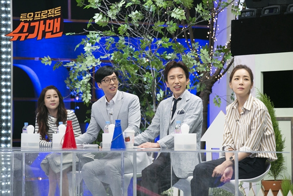 Sugarman Episode 27-2