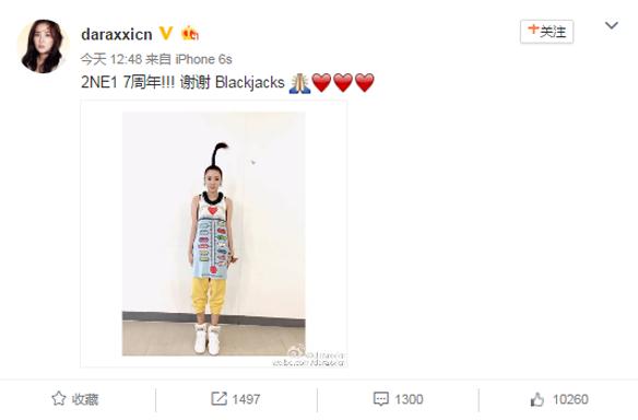 160517-Weibo-1