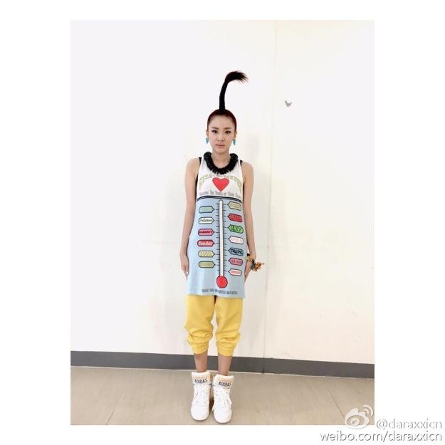 160517-Weibo-2