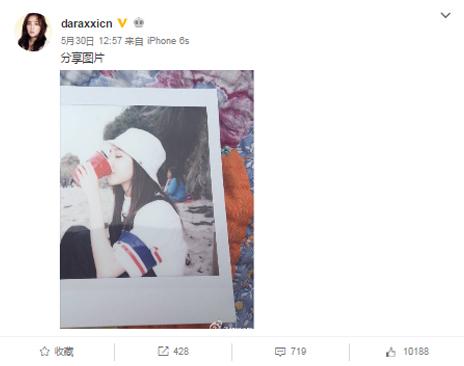 160530-Weibo-Update-1