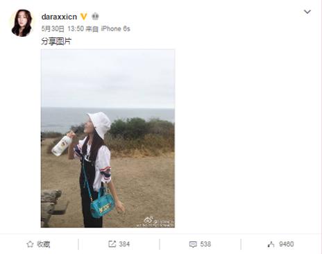 160530-Weibo-Update-3