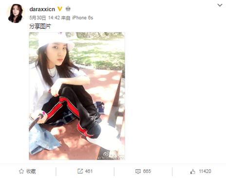 160530-Weibo-Update-5