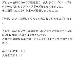 Japanese-Blog-0