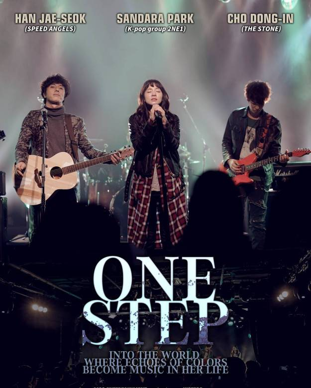 One-Step-Official-Movie-Poster