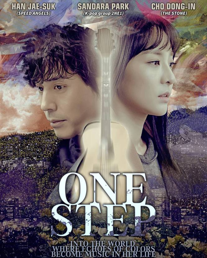 One-Step-Movie-Dara-6