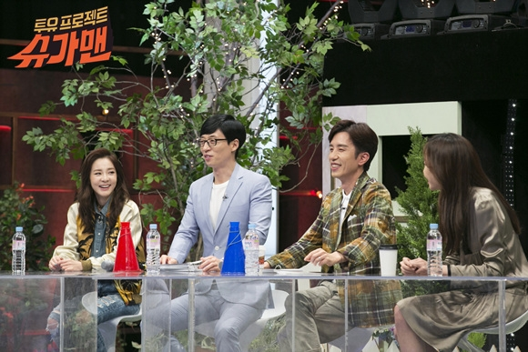 Sugarman-Episode-33