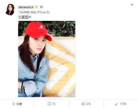 160601-Dara-Weibo-1