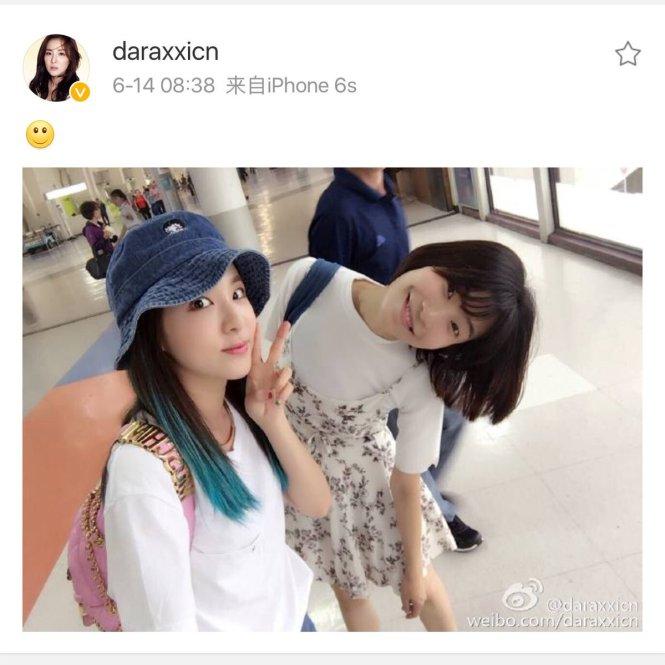 160614-Dara-Weibo-1