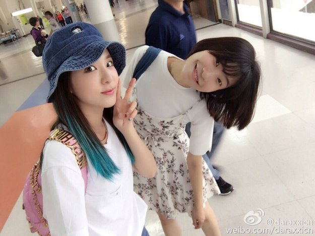 160614-Dara-Weibo-2