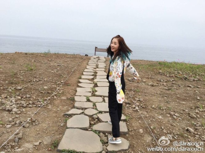 160614-Dara-Weibo-4