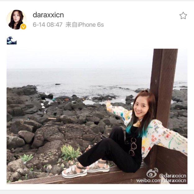 160614-Dara-Weibo-5
