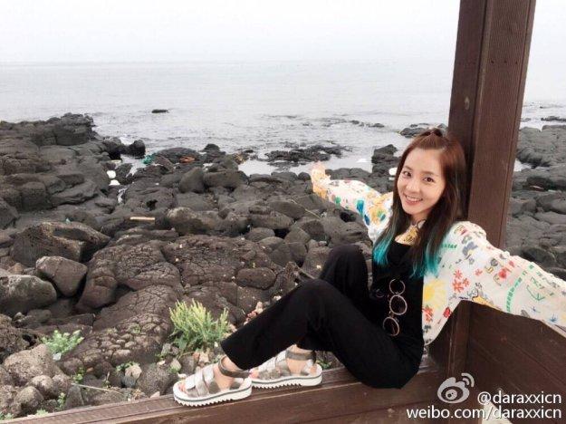 160614-Dara-Weibo-6