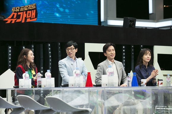 Sugarman-Episode-35