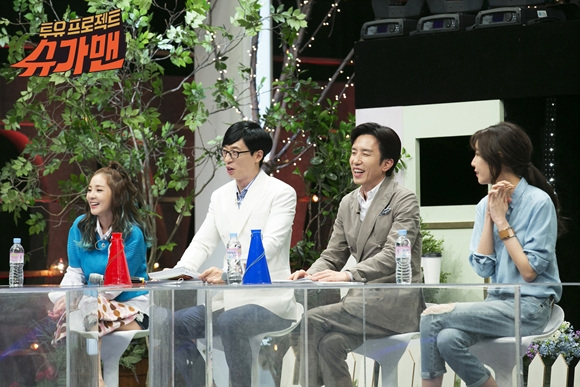 Sugarman-Episode-36-1