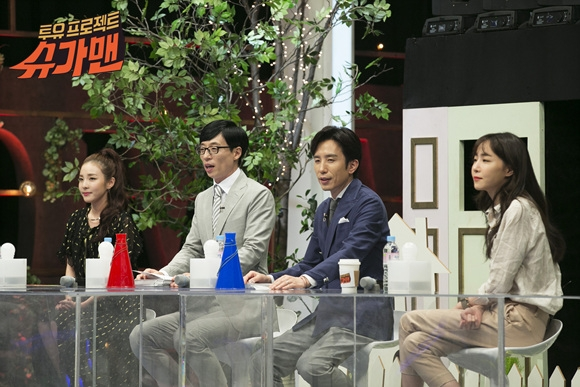Sugarman-Episode-37-3
