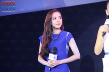 160624-Dara-Head-&-Shoulders-PressCon-20