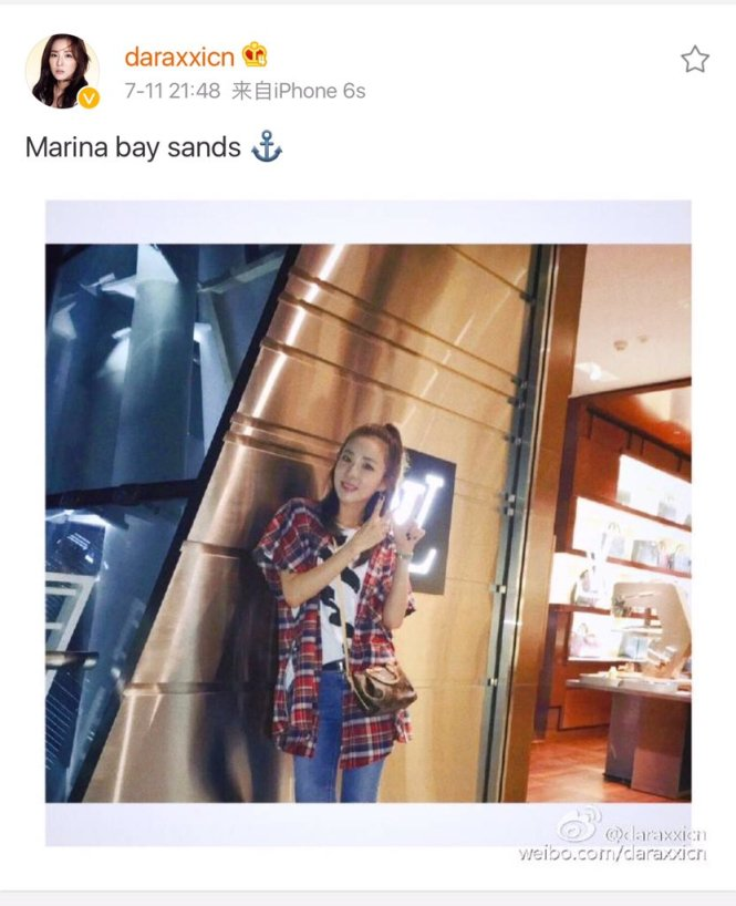 160711-Weibo-5