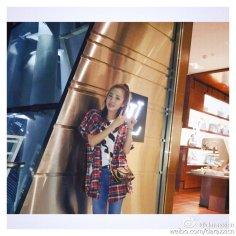 160711-Weibo-6