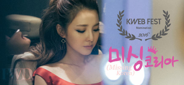 Missing-Korea-KWEB-Festival-2016-2