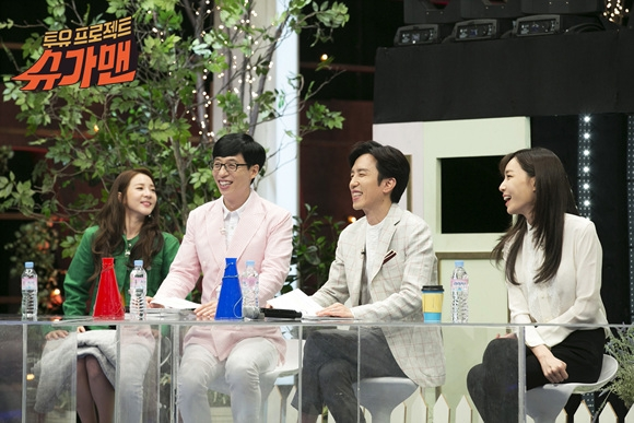 Sugarman-Episode-38