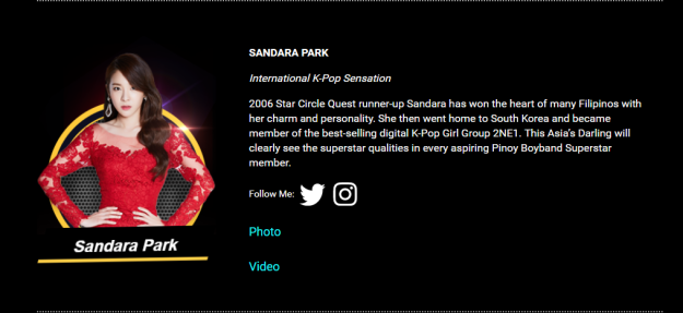 pbs-dara-profile