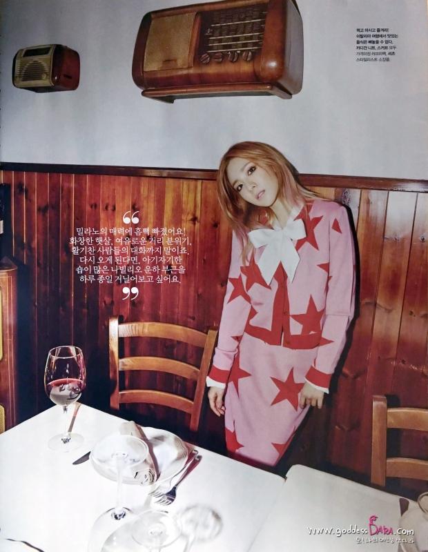 cosmopolitan-korea-scan-6