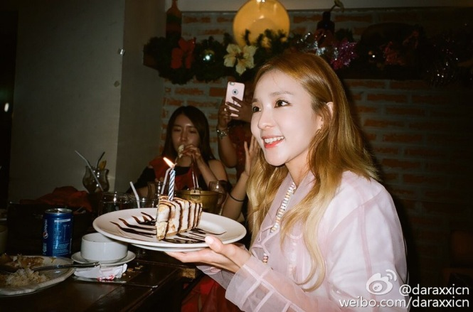 dara-birthday-ph-3