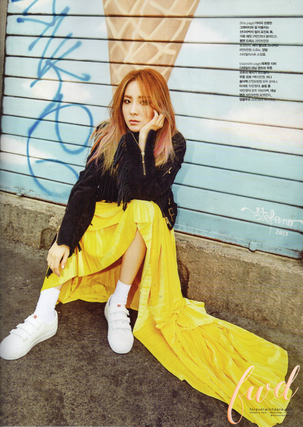 fwd-scans-cosmo-dara-p-2