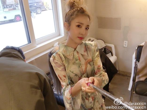 weibo-thunder-dara-2