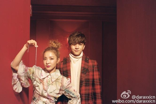 weibo-thunder-dara-5
