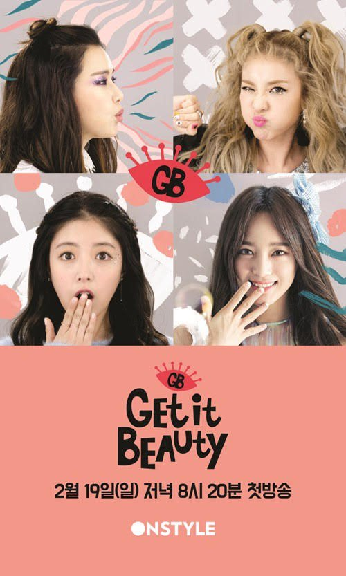 get-it-beauty-1
