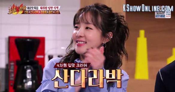 VIDEO] 170319 Sandara Park in Baek Jong Won Top 3 Chef King
