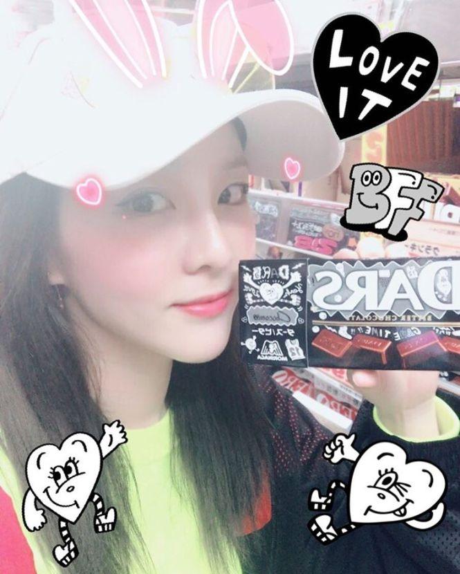 a4046449807a INSTAGRAM] 170426 Yuka Chocomoo Shares a Photo of Dara, Looking ...