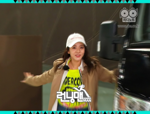 RUNNING MAN | Forever With Dara