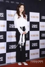 Dara-Battleship-Island-Premiere-11