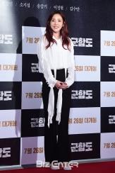 Dara-Battleship-Island-Premiere-23
