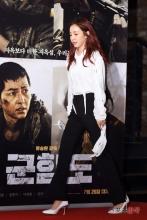 Dara-Battleship-Island-Premiere-24