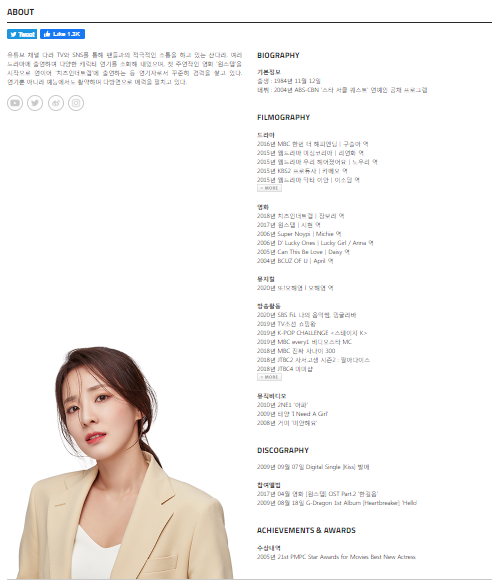 Sandara Park YG Profile Photo 2020
